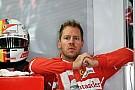 Феттель продовжив контракт із Ferrari до 2020 року