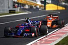 McLaren aurait pu fournir des boîtes de vitesses à Toro Rosso