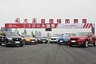 Chinesische Autos: Schon europatauglich?