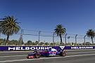 F1 【動画】F1開幕戦オーストラリアGPフリー走行1回目ハイライト