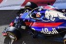 Toro Rosso-Honda akan lakukan shakedown di Misano