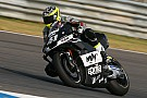MotoGP Aprilia delays new MotoGP engine to Qatar race