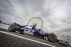 Онлайн. Гран При Японии: квалификация