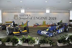 【ギャラリー】2019年鈴鹿サウンド・オブ・エンジン