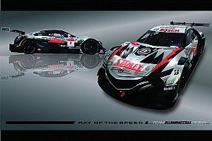 チームクニミツが2021年の体制を発表。配色一新、車両名は『STANLEY NSX-GT』