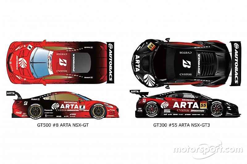 ARTA、「弾丸」コンセプトの新カラーリングを発表。55号車は黒ベースに
