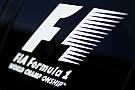Formule 1 Le nouveau logo de la F1 va être dévoilé à Abu Dhabi