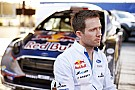 Ogier eyes Le Mans bid after retiring from WRC
