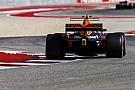 Формула 1 Ферстаппен раскритиковал самого себя за ошибки в Q3
