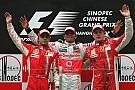 GALERÍA: los últimos ganadores del GP de China