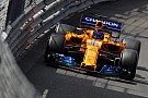 F1 迈凯伦与HTC携手打造VR电子竞速