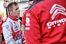 Леб остался доволен собой после тестов WRC на гравии