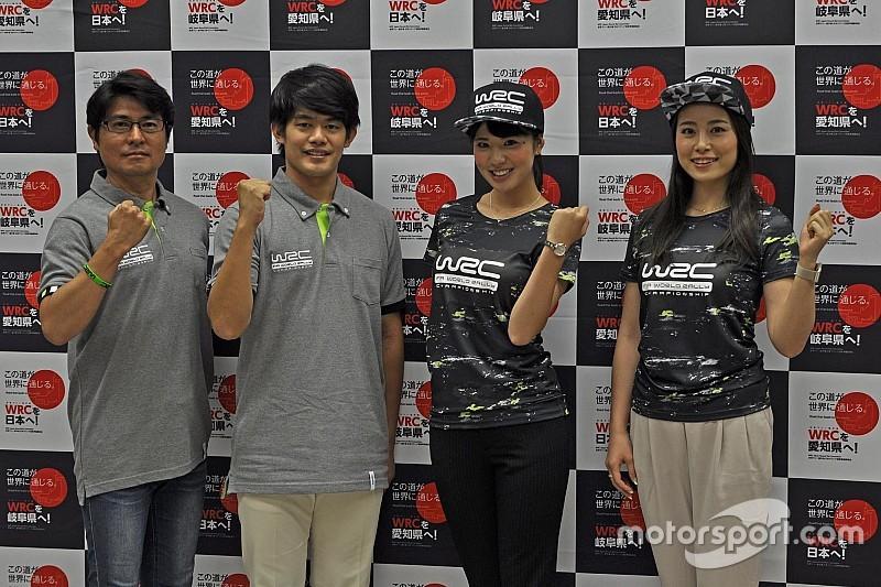 WRC日本戦、2019年秋開催に向け、FIAにカレンダー申請完了