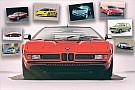 Automotive 50 Jahre Italdesign