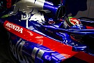 Honda сменила обоим пилотам Toro Rosso элементы мотора