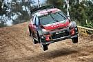 【WRC】メキシコ最終日速報:シトロエン薄氷の今季1勝目。トヨタ6位