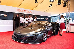 GT Breaking news Honda NSX GT3 to be made available to customers