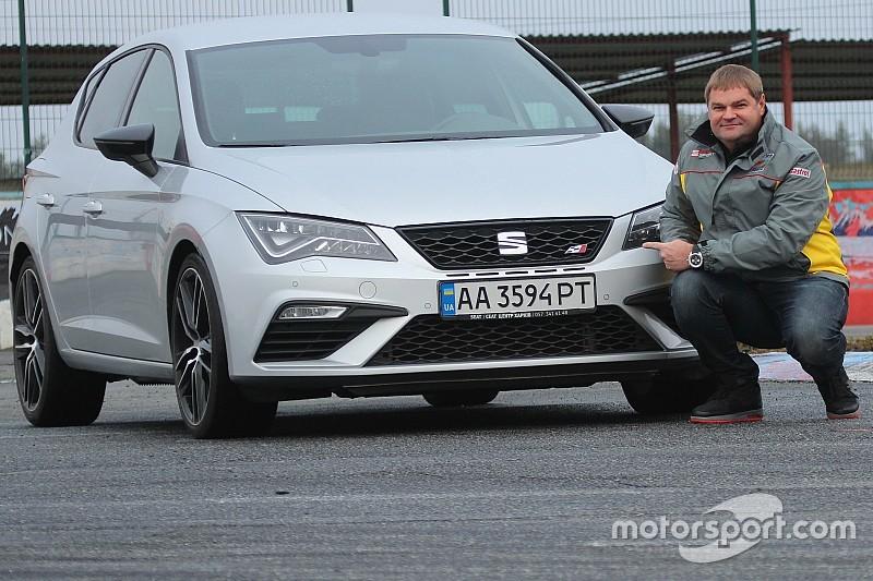SEAT Leon CUPRA: тест-драйв із чемпіоном