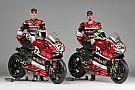 Ducati представила мотоцикл WSBK 2016 года