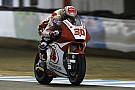 Moto2もてぎ決勝:中上、終盤失速し6位。マルケス優勝。榎戸も入賞