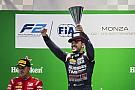 FIA F2 F2蒙扎:弗科、吉奥托主场登顶