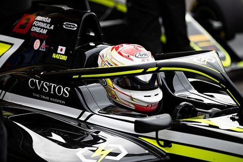 B-Max scales back to one car for Super Formula opener