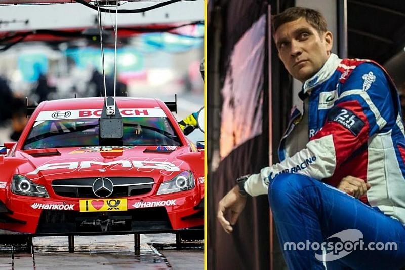 Превью сезона DTM. Виталий Петров о своих выступлениях за Mercedes