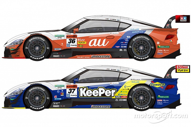 トムス、スーパーGTのGT500クラスに参戦する2台のマシンカラーリングを発表