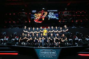 F1电竞中国冠军赛:中西区20强选手诞生,晋级全国总决赛