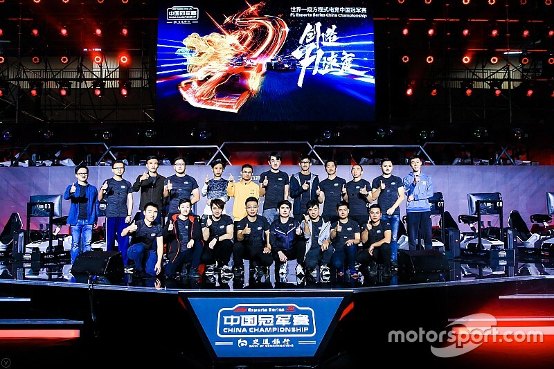 F1电竞中国冠军赛:华南赛区20强诞生,晋级全国总决赛