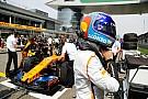 Formula 1 McLaren'da Alonso'nun yerine Norris mi geliyor?