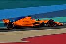 Was wäre wenn: F1-Autos 2018 ohne Halo
