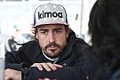 IMSA アロンソ、ブレーキトラブルで後退「でも、最後まで全力を尽くす」