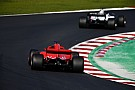Formula 1 The secret 2021 engine targets F1 is working on
