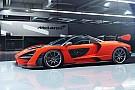 """マクラーレン最新市販車""""セナ""""発表。1億円超えも500台全車売約済み"""