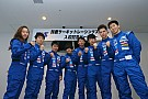 General 鈴鹿レーシングスクール入校式開催。45人の若者が夢への一歩踏み出す