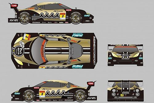 Inging joins forces with Lotus Super GT team for 2021