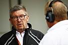 F1 リバティ、レース数増加のため金曜走行廃止も検討。F1が2デイ開催に?