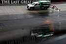 Bristol Cup race will be postponed due to heavy rain