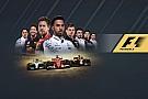 Az F1 2017 új trailere téged is felpörget!
