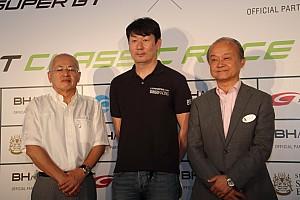 GTAとBHJがオフィシャルパートナー契約、将来的にGTクラシックレースも開催へ