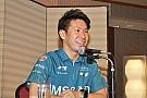 フォーミュラE初参戦の小林可夢偉「日本からのファンブーストを!」