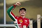 F2王者のルクレール、今シーズンの新人賞を受賞:Autosport Awards