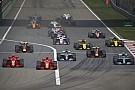 Formula 1 Vietnam, Formula 1'in Asya açılımına öncülük edebilir