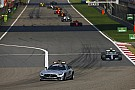 Vettel: Race-changing safety car timing was