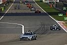 Vettel en Bottas balen van timing safety car