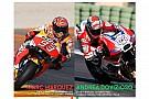 MotoGP Infografica: ecco tutti i numeri del duello tra Dovizioso e Marquez