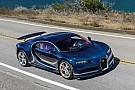 Автомобілі Відео: Bugatti Chiron легко подолав 325 км/год