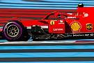 Ferrari uses up curfew 'joker' by mistake