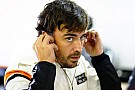 WEC Oficial: Alonso disputará el test del WEC en Bahrein con Toyota